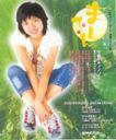 日本平面设计年鉴20050145,日本平面设计年鉴2005,日本广告作品专辑,