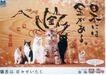 日本平面设计年鉴20050160,日本平面设计年鉴2005,日本广告作品专辑,猫咪 白猫 金字