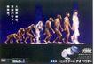 日本平面设计年鉴20050167,日本平面设计年鉴2005,日本广告作品专辑,猴子 猿人 现代人