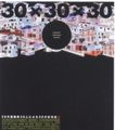 日本海报设计0065,日本海报设计,日本广告作品专辑,