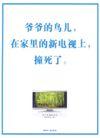 平面获奖作品一0047,平面获奖作品一,11届中国广告节获奖作品,新生活 小资 品质