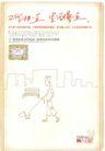 平面获奖作品二0083,平面获奖作品二,11届中国广告节获奖作品,路线图 溜狗 长凳