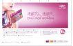平面获奖作品五0080,平面获奖作品五,11届中国广告节获奖作品,卡片