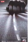 平面获奖作品六0047,平面获奖作品六,11届中国广告节获奖作品,抓取 道路 紧握