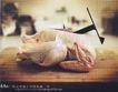 平面获奖作品六0071,平面获奖作品六,11届中国广告节获奖作品,整鸡