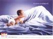 平面获奖作品四0061,平面获奖作品四,11届中国广告节获奖作品,一个婴儿