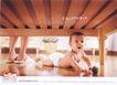 平面获奖作品四0062,平面获奖作品四,11届中国广告节获奖作品,可爱婴儿