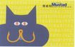 平面获奖作品四0079,平面获奖作品四,11届中国广告节获奖作品,猫头