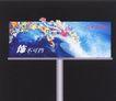户外获奖作品0045,户外获奖作品,11届中国广告节获奖作品,修饰 漂亮 精致