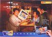户外获奖作品0058,户外获奖作品,11届中国广告节获奖作品,
