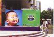 户外获奖作品0068,户外获奖作品,11届中国广告节获奖作品,一个孩子