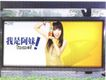 户外获奖作品0082,户外获奖作品,11届中国广告节获奖作品,广告人物 饮料
