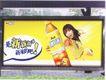 户外获奖作品0083,户外获奖作品,11届中国广告节获奖作品,冰红茶 广告女孩