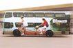 户外获奖作品0094,户外获奖作品,11届中国广告节获奖作品,交通工具 人力车