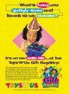 儿童用品0044,儿童用品,经典广告设计,眨眼 惊喜 惊讶