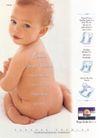 儿童用品0046,儿童用品,经典广告设计,屁股 婴儿 皮肤
