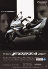 儿童用品0089,儿童用品,经典广告设计,日语 男性 摩托