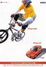 儿童用品0090,儿童用品,经典广告设计,自行车 男士 小汽车