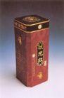 广东之星优秀作品集0044,广东之星优秀作品集,经典广告设计,状元 酒水 喜气