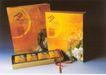 广东之星优秀作品集0093,广东之星优秀作品集,经典广告设计,