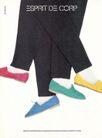 服装饰物0305,服装饰物,经典广告设计,