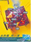 广东广告获奖作品0104,广东广告获奖作品,香港设计双年展,
