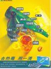 广东广告获奖作品0105,广东广告获奖作品,香港设计双年展,