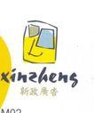 广东广告获奖作品0111,广东广告获奖作品,香港设计双年展,