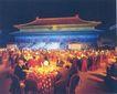 广东广告获奖作品0123,广东广告获奖作品,香港设计双年展,