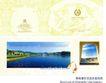 广东广告获奖作品0138,广东广告获奖作品,香港设计双年展,