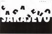 凯瑞.皮蓬作品集0128,凯瑞.皮蓬作品集,世界设计名家,黑白字体