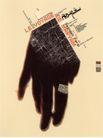 列扎.阿贝迪尼作品集0037,列扎.阿贝迪尼作品集,世界设计名家,手指 五指 手部