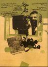 列扎.阿贝迪尼作品集0038,列扎.阿贝迪尼作品集,世界设计名家,