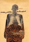 列扎.阿贝迪尼作品集0039,列扎.阿贝迪尼作品集,世界设计名家,