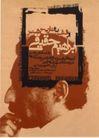 列扎.阿贝迪尼作品集0045,列扎.阿贝迪尼作品集,世界设计名家,思考 表情 手扶下巴