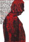 列扎.阿贝迪尼作品集0047,列扎.阿贝迪尼作品集,世界设计名家,