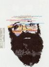 列扎.阿贝迪尼作品集0054,列扎.阿贝迪尼作品集,世界设计名家,胡须 男性 眼镜