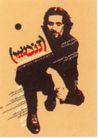 列扎.阿贝迪尼作品集0057,列扎.阿贝迪尼作品集,世界设计名家,姿势 皮鞋 男人