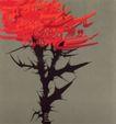列扎.阿贝迪尼作品集0060,列扎.阿贝迪尼作品集,世界设计名家,抽象画 树 红叶