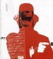 列扎.阿贝迪尼作品集0061,列扎.阿贝迪尼作品集,世界设计名家,橘色人物