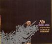 列扎.阿贝迪尼作品集0075,列扎.阿贝迪尼作品集,世界设计名家,隐晦的图案