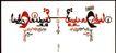 列扎.阿贝迪尼作品集0079,列扎.阿贝迪尼作品集,世界设计名家,文字构图