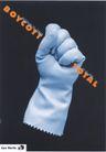 奎内克作品集0044,奎内克作品集,世界设计名家,