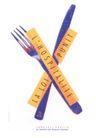 奎内克作品集0057,奎内克作品集,世界设计名家,叉子 餐具 尺子