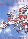 奎内克作品集0065,奎内克作品集,世界设计名家,蓝天背景