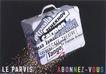 奎内克作品集0098,奎内克作品集,世界设计名家,保险箱 手提包