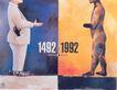 孔乔作品集0036,孔乔作品集,世界设计名家,1492 1992 年代