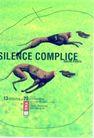 孔乔作品集0039,孔乔作品集,世界设计名家,奔跑 头部 砍头