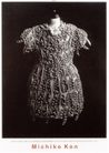 山形季央作品世界0049,山形季央作品世界,世界设计名家,女装 上衣 新款