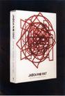 山形季央作品世界0060,山形季央作品世界,世界设计名家,白色封面 一本书 抽象图